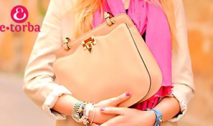Помоги мне выбрать сумочку